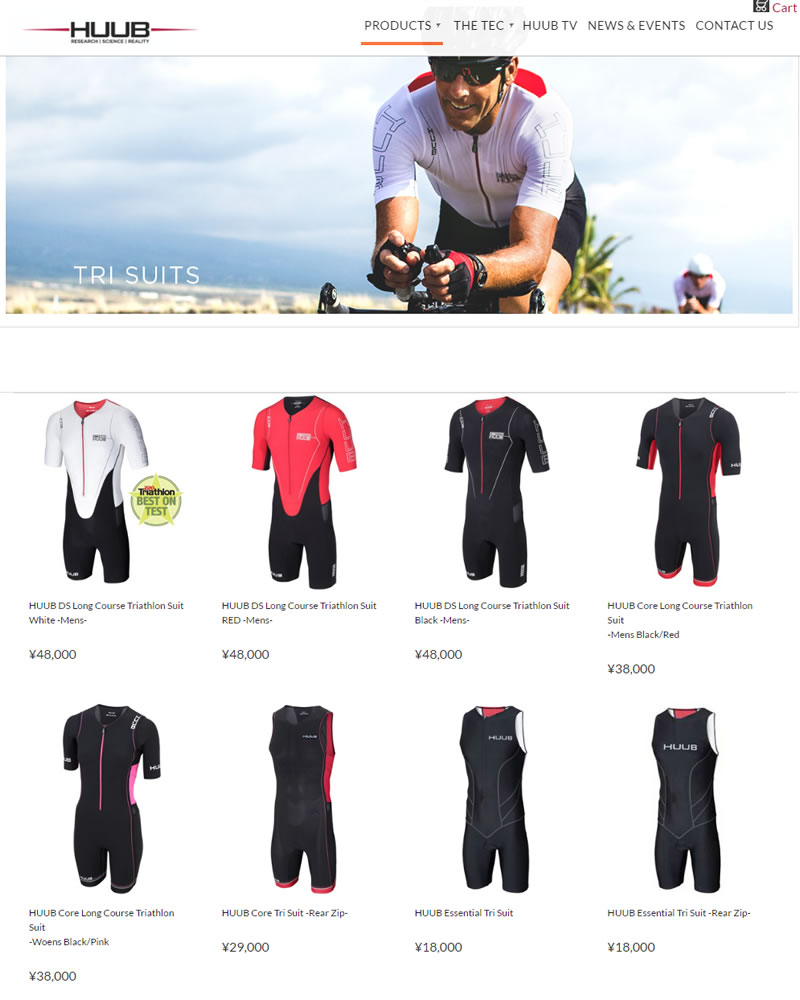 0bc81bca2 HUUB (フーブ) DAVE SCOTT LONG COURSE (DS long course) triathlon suit