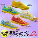 Buy Newton Running Shoes London