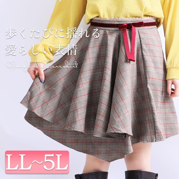 グレンチェック柄変形スカート