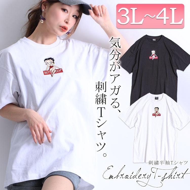 BETTY刺繍コットンTシャツ