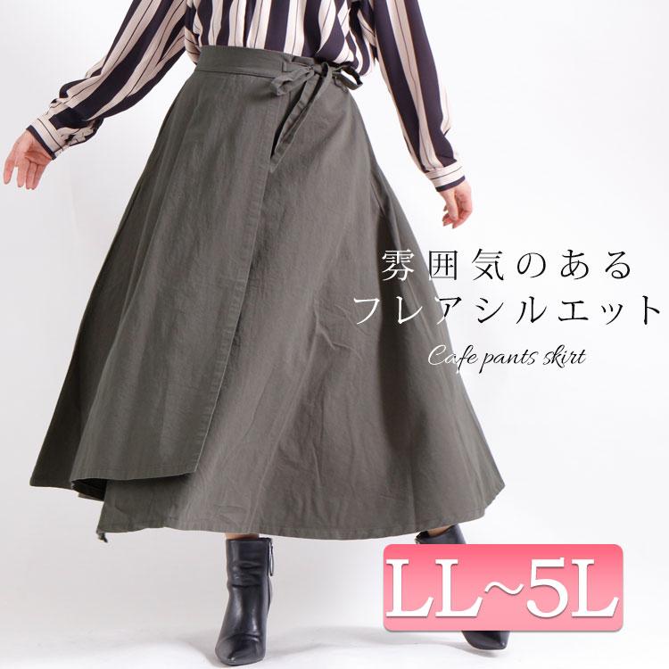 ラップ風コットンスカート