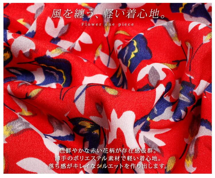 花柄ボリューム袖ワンピース