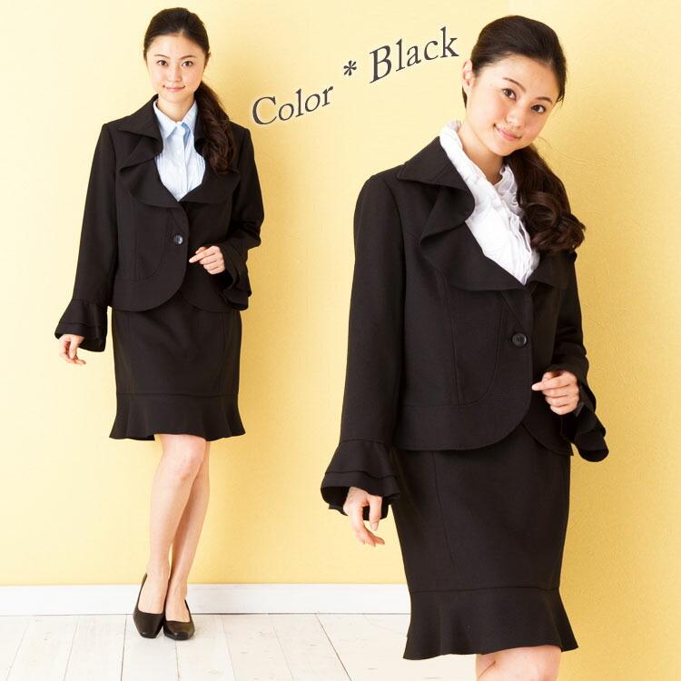 スカートスーツ2点セット♪ 大きいサイズ レディース スーツ スカートスーツ 長袖 長そで 袖フリル ミディアム丈 ミディアム シンプル 無地 サイドファスナー 裾フレア 通販 人気 即納 オススメ お得 LL 2L 3L 4L 5L XL XXL LLサイズ 13号 15号 17号 19号 ブラック 黒 black