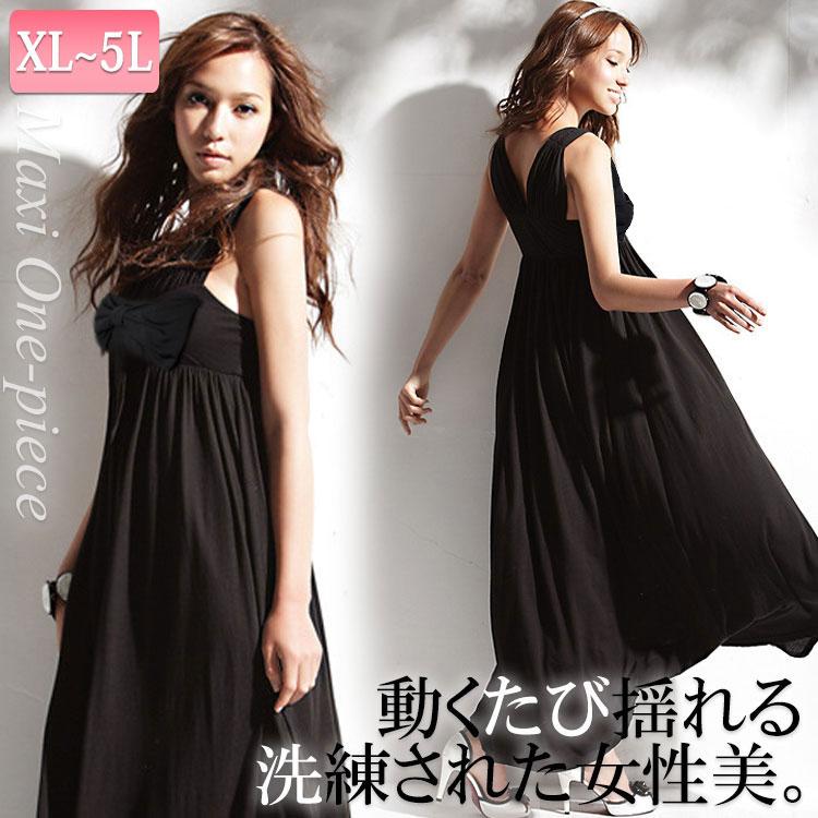 リボン付きマキシ丈キャミドレス