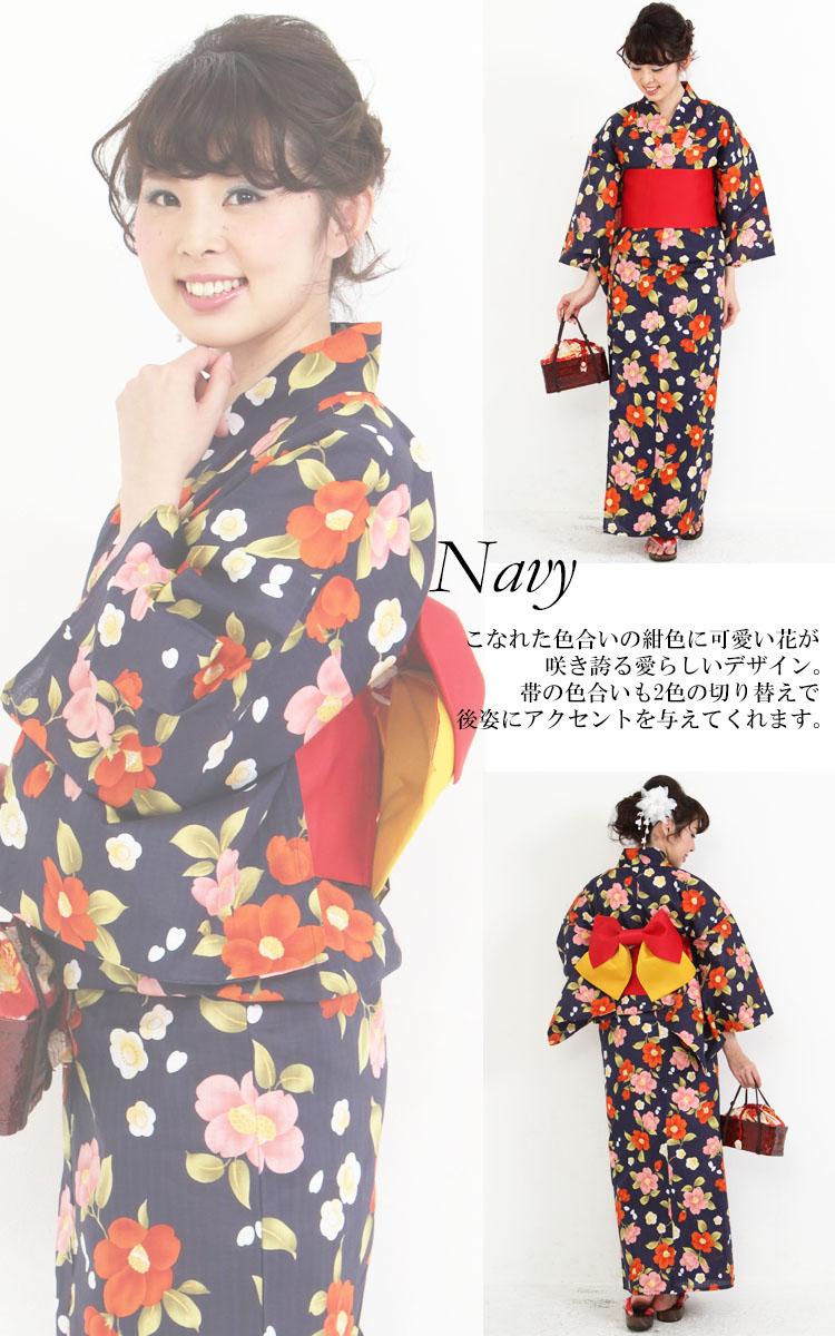 f8711aa293654 大きいサイズ レディース 浴衣 女性和服 女性用浴衣 3点セット 作り帯 下駄 夏服