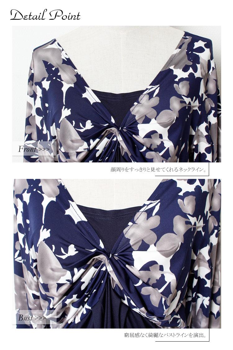 裾変形デザインドッキングワンピース