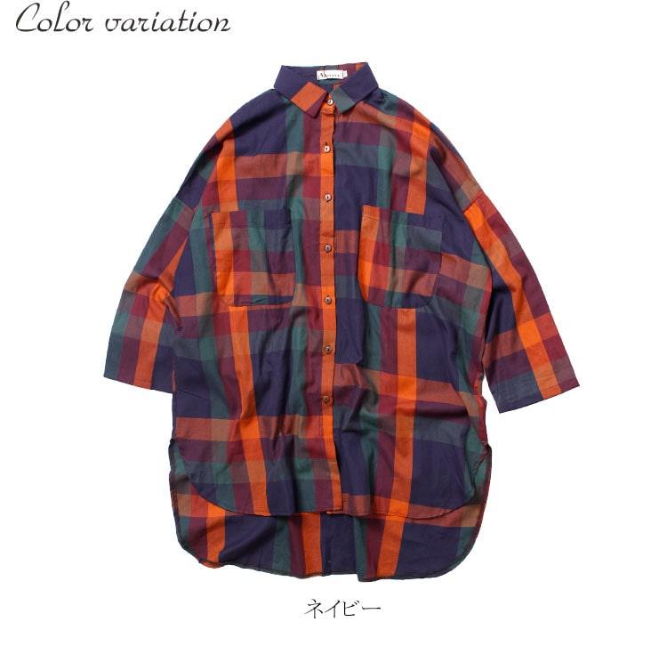 チェック柄ロングシャツ