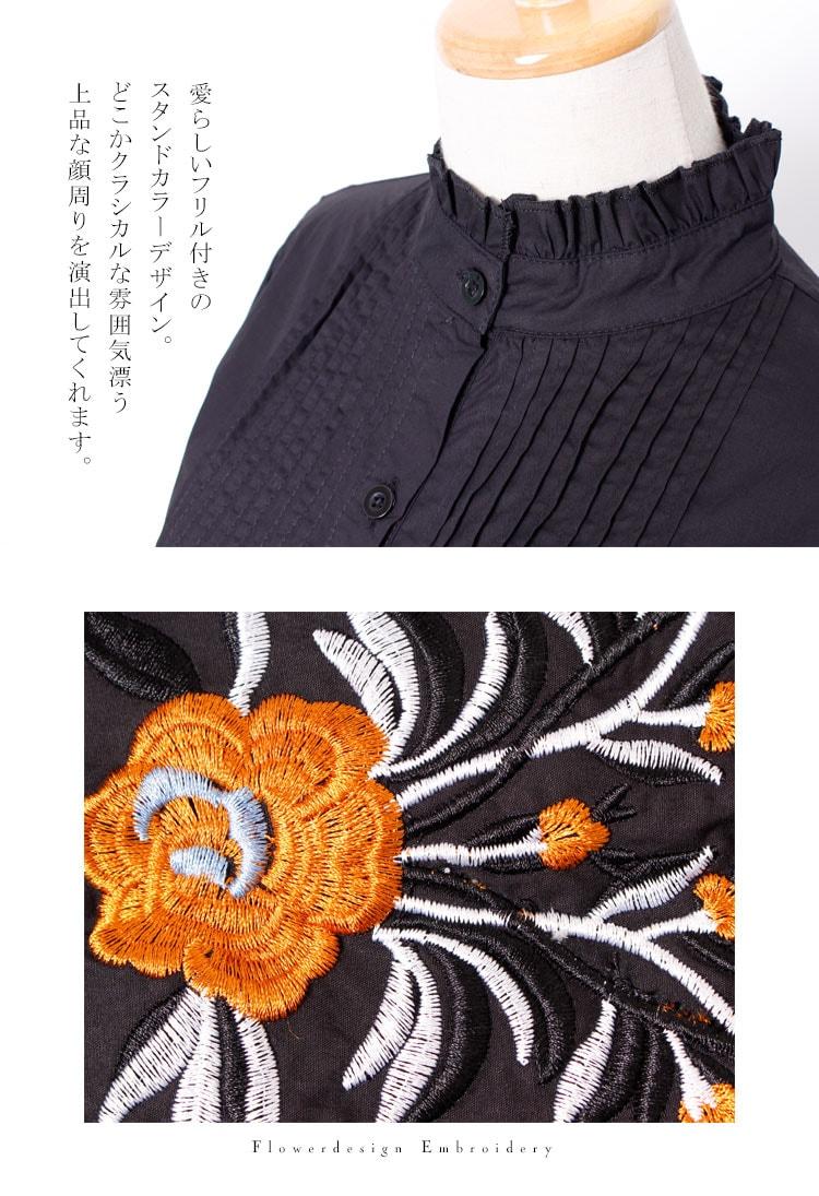 袖刺繍入りロングブラウス