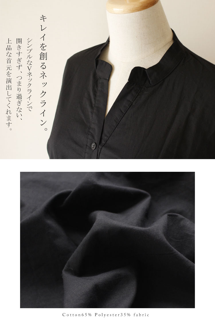 デザイン裾スキッパーシャツ