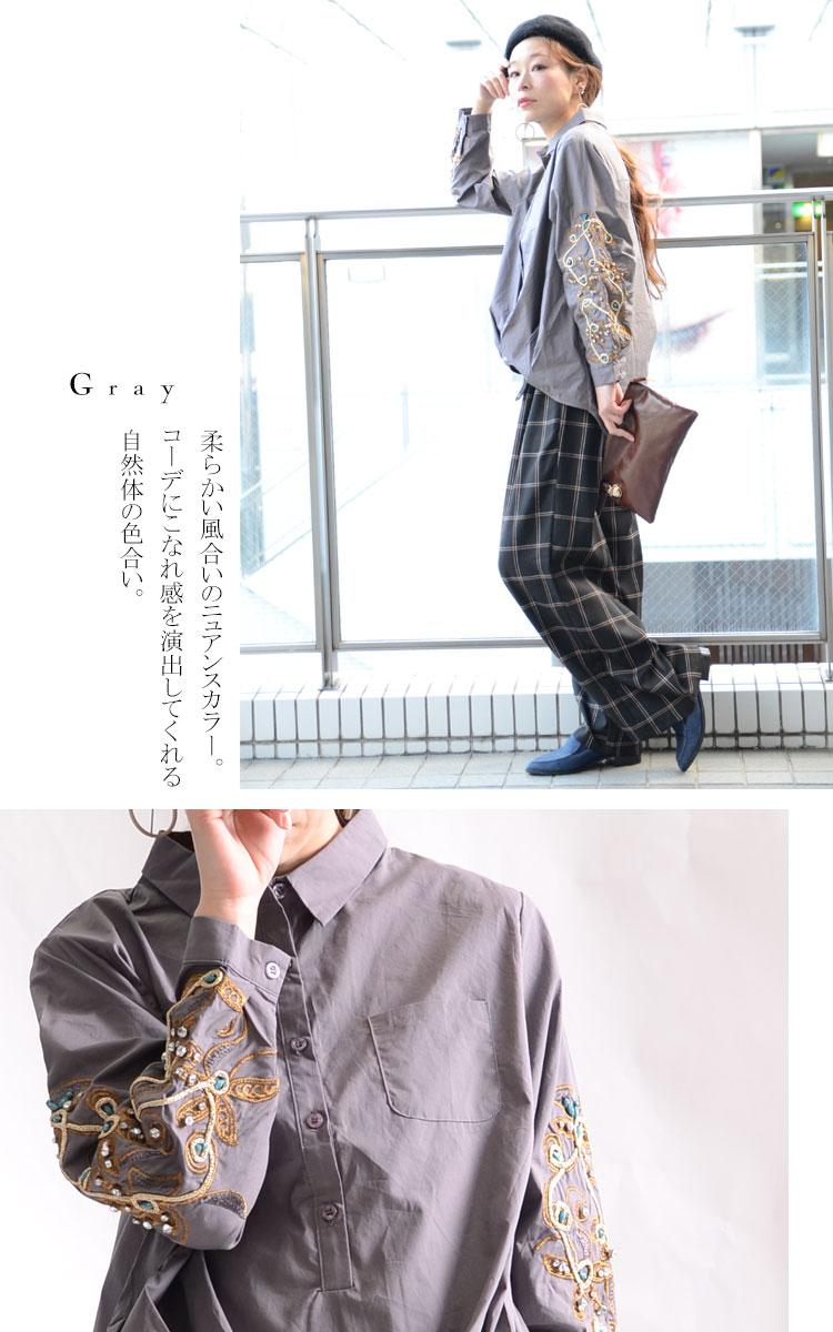 刺繍入り裾タックシャツ