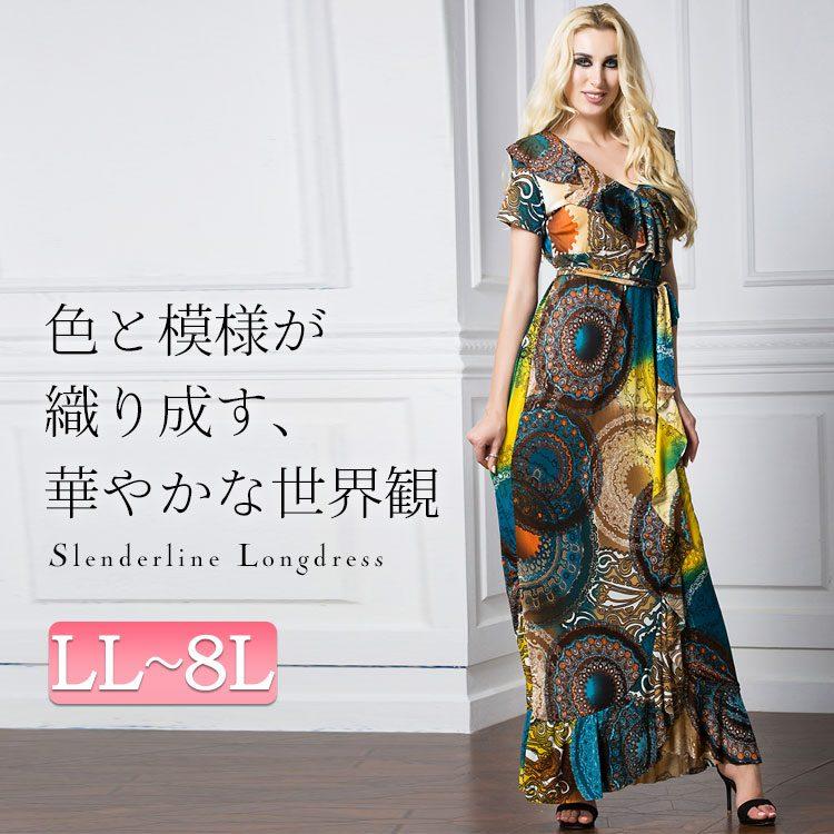 アンティーク柄マキシ丈ドレス