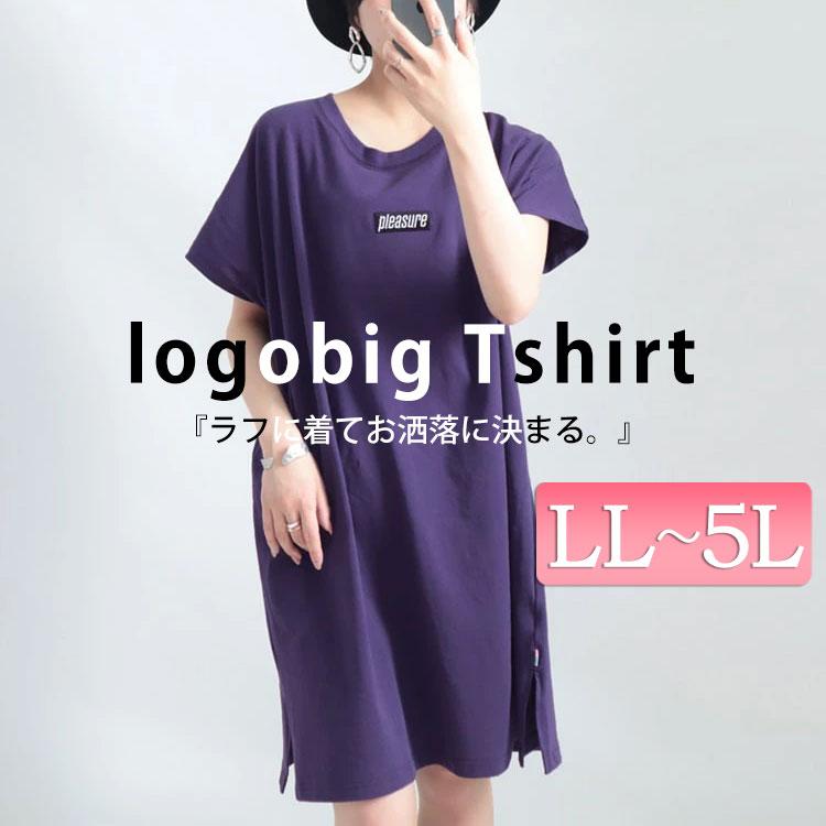 刺繍ロゴビッグチュニックTシャツ