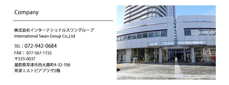 GOLD JAPANコンシェルジュ