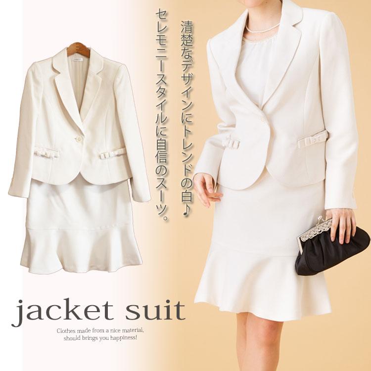 清楚なデザインにトレンドの白♪セレモニースタイルに自信のスーツ。