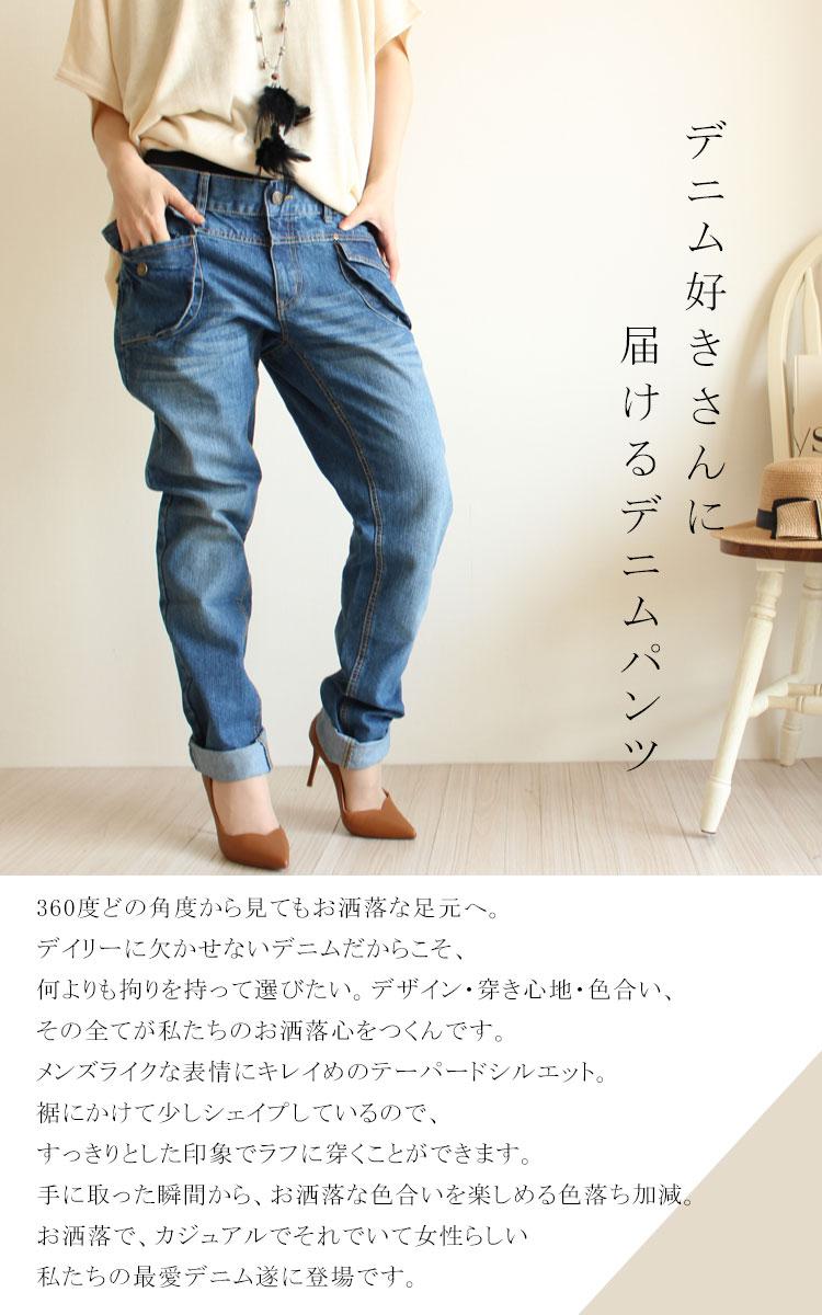 大きいサイズ レディース ロング丈パンツ 長ずぼん 長ズボン ポケット ベルトループ カジュアル ぽっちゃり かわいい スタイルアップ 美脚効果 脚長 大きな おしゃれ お洒落 着痩せ効果