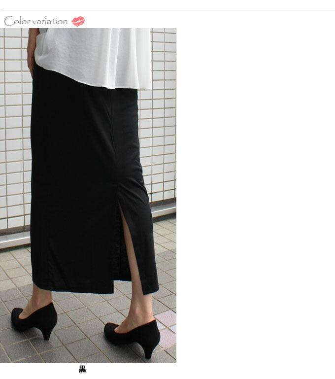 大きいサイズ レディース スカート ボトムス マキシ丈スカート ロングスカート ロング丈 黒 ブラック 綿 コットン バックスリット 無地 LLサイズ 2L LL 13号 3Lサイズ 3L 15号 4L 17号