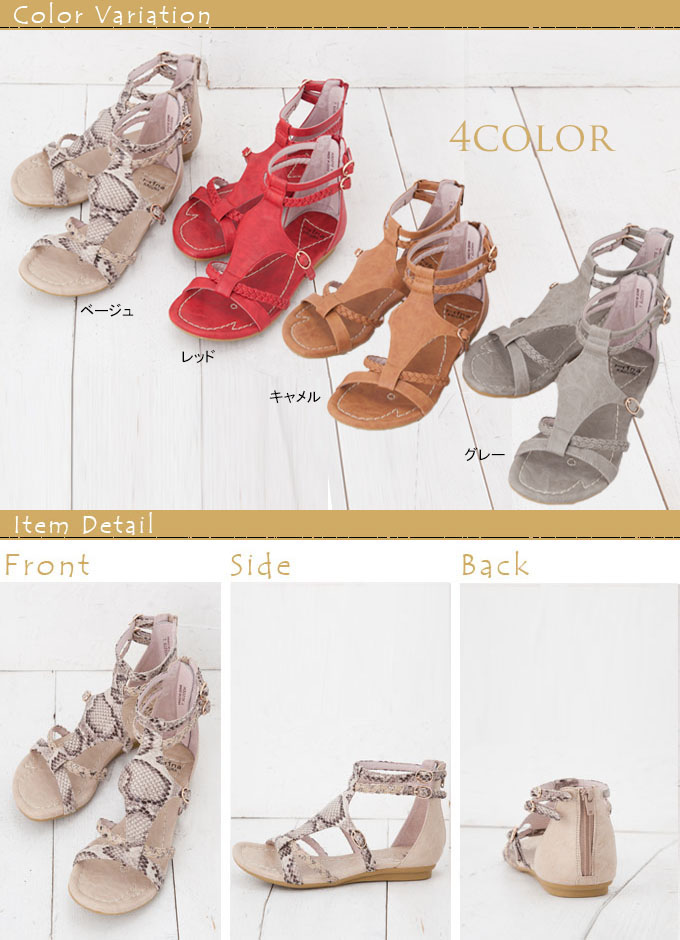 靴 レディース靴 サンダル カジュアル ベージュ グレー ぺたんこ靴 大きい靴 L Lサイズ LL LLサイズ