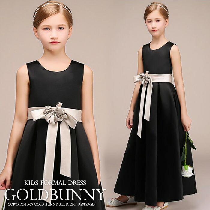 6d405a7b7d62d 子供ドレス ロングドレス ブラックタフタにシルバーリボンとコサージュが ...
