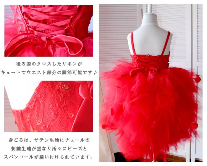 291c2a4ea2634  楽天市場 子供ドレス レッドチュールのふわふわスカートに赤バラの花びらが舞う子供ドレス  100・110・115・125・135・145cm   ハロウィン 衣装 ホワイト こども ...
