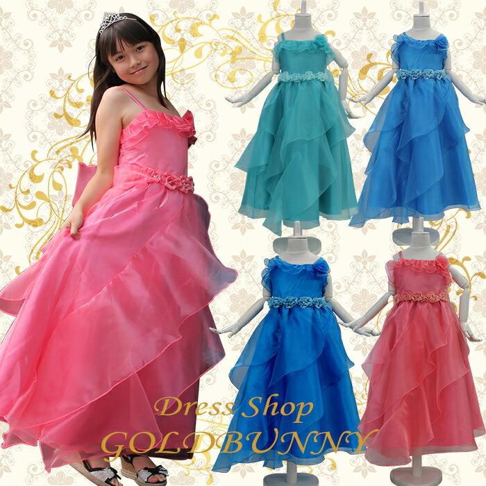 Dress shop GOLDBUNNY   Rakuten Global Market: Children dress ...