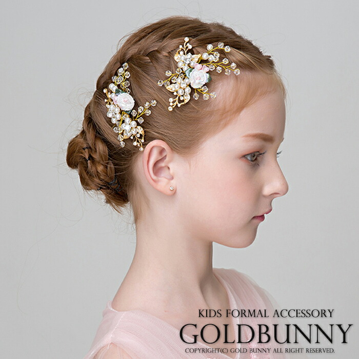 New Hairstyle For Wedding Ceremony: Dress Shop GOLDBUNNY: The Hair Accessories Race Child