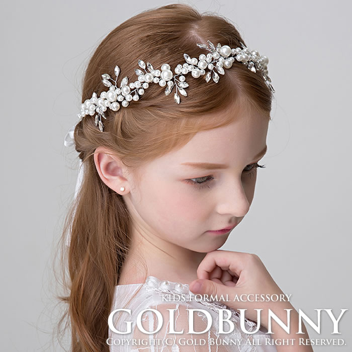 Hairstyle Gallery with hair bead alternatives Find this Pin and more on Children's Hair Accessories by Twist Braid Snap. This awesome hair beads, elastic band, ponytail holder, barrette, hair tie alternative looks cute in any girls hairstyle and is easy to use.