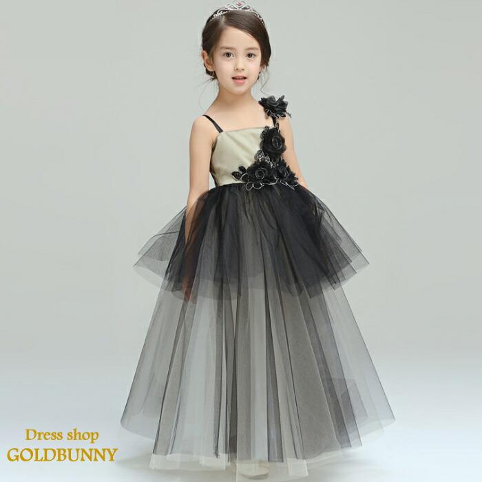Dress Shop Goldbunny Kids Formal Dresses Formal Children Dress