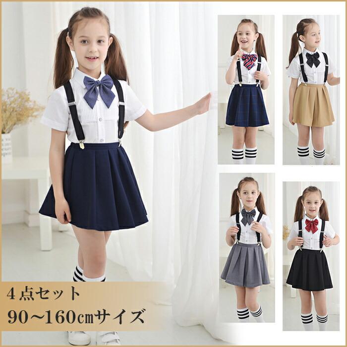 86166306133 Dress shop GOLDBUNNY  4 set girls suit uniform blouse tie skirt ...