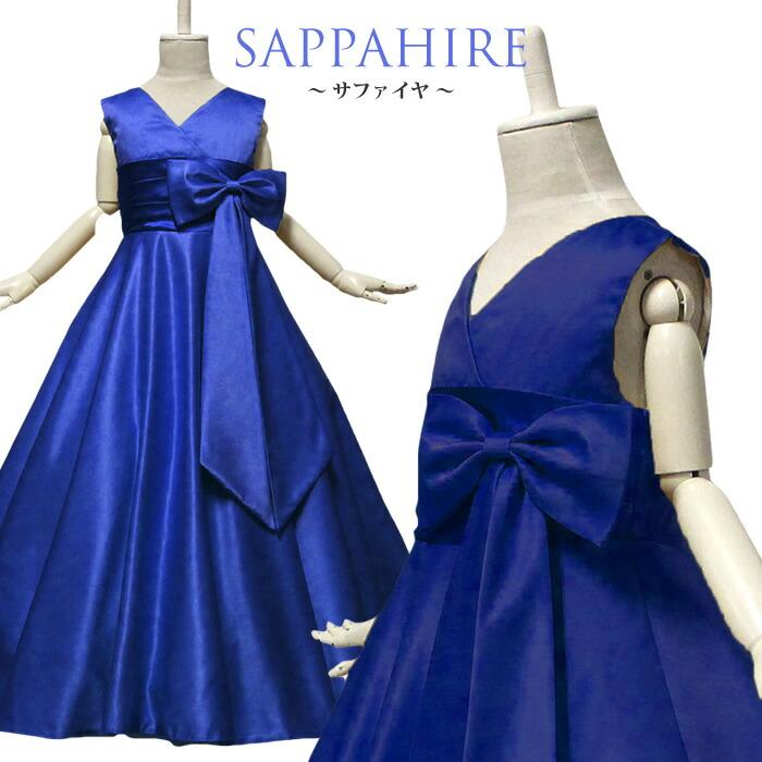 fad13c87bedd1 楽天市場 上質タフタを使用した本格的な子供ドレス 130 140 150 160 165 ...