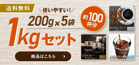 ゴールドアイスコーヒー6本セット