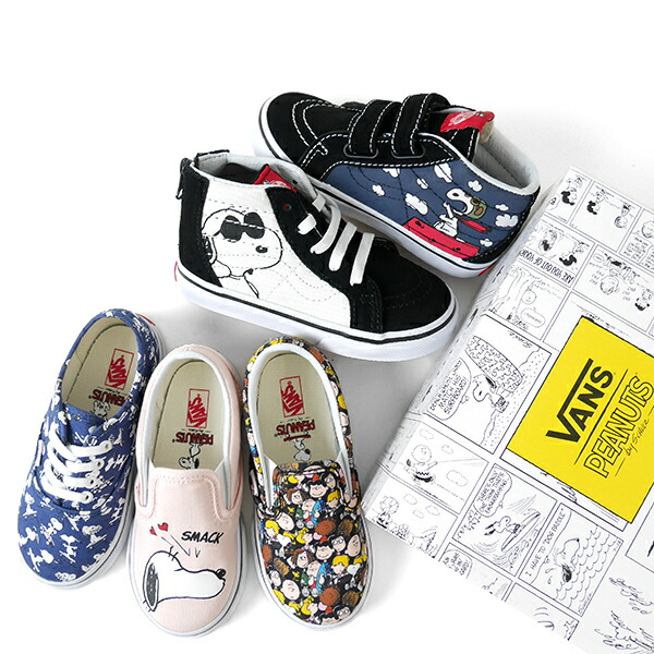 vans kid indonesia