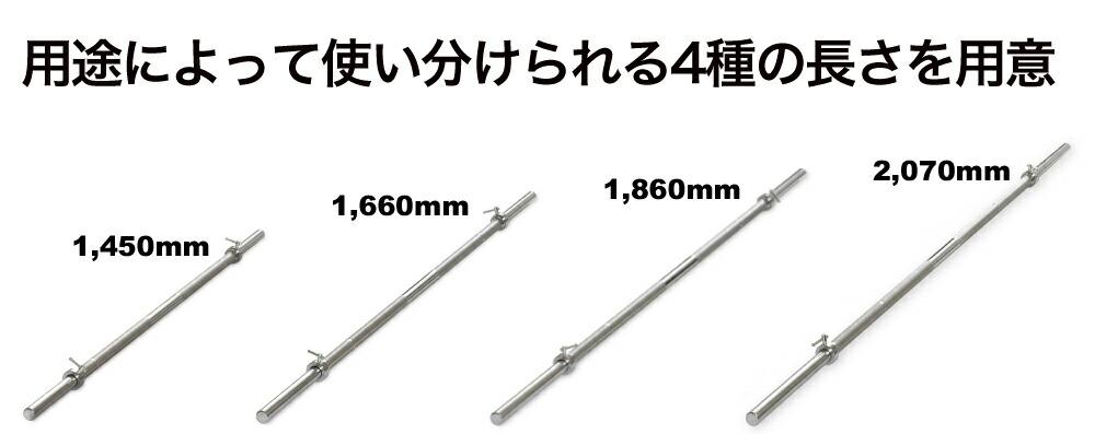 用途によって使い分けられる4種類のサイズ展開