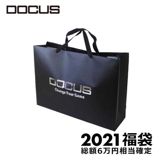 2020年新春福袋DOCUS(ドゥーカス)メンズ福袋