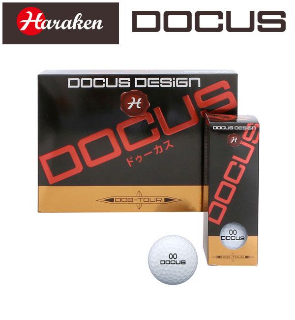 【2016年モデル】HARAKEN【ハラケン】DOCUS【ドゥーカス】ゴルフボールDCB-TOUR ボールセット 4スリーブ12コ入】