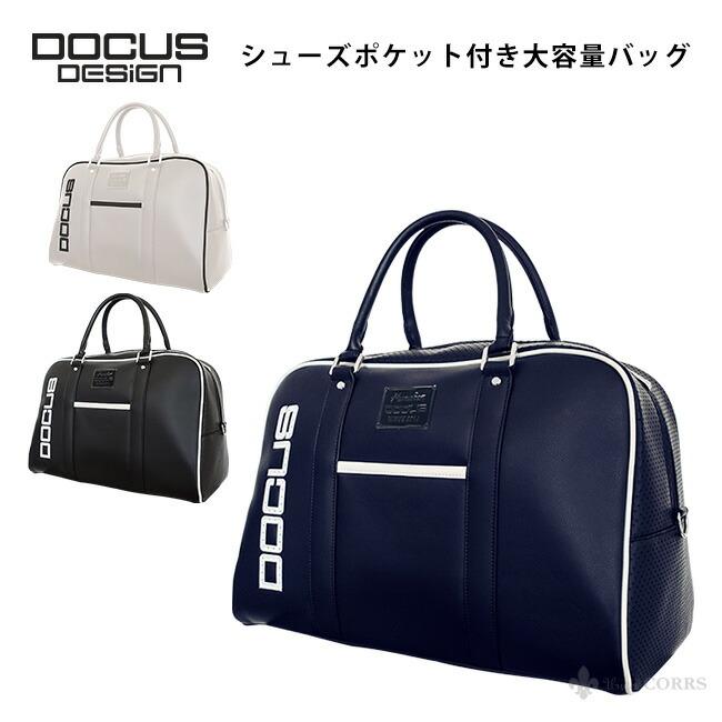 ドゥーカス DOCUS スタイリッシュクラブバッグ DCB721