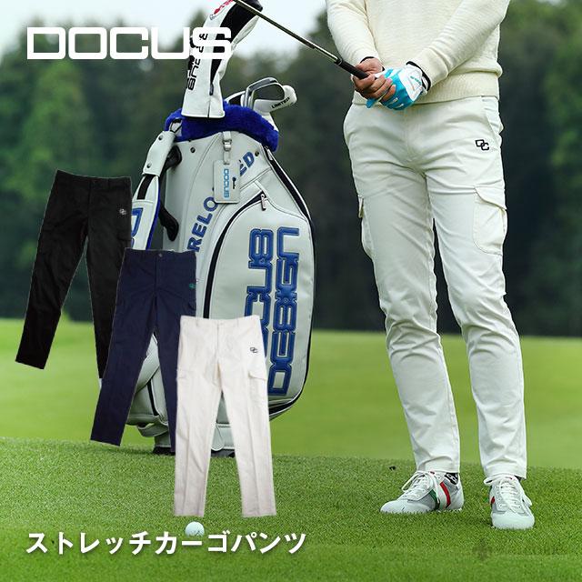 ドゥーカス DOCUS メンズゴルフウェア ストレッチカーゴ DCM18A012