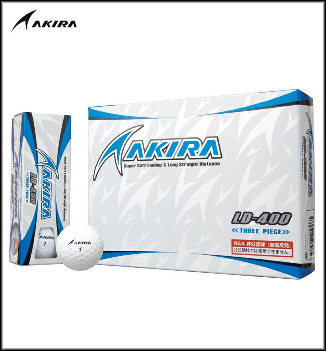 AKIRA【アキラ】ゴルフボールLD-4001ダース【12コ入】R&A非公認球