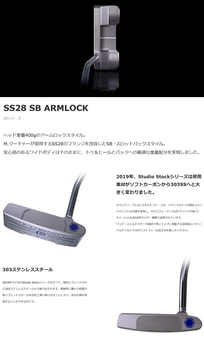 ベティナルディ BETTINARDI メンズ ゴルフ パター SS SERIES SS28SB ARMLOCK putter STUDIO STOCK