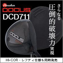 haraken(ハラケン) DOCUS(ドゥーカス) DCD711ドライバー