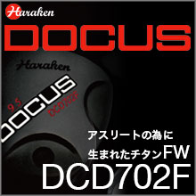 DOCUS DCD702F