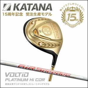 KATANA【カタナ】2014年モデル メンズゴルフ クラブ SWORD SNIPER フルセット