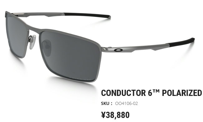 oakley conductor 6tm polarized