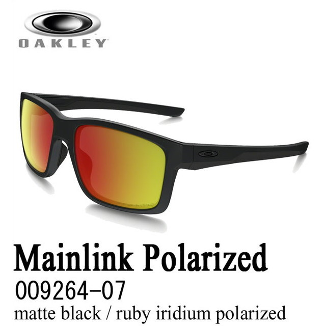 a7bfe0b7d99b2 Oakley Gift Card Online   United Nations System Chief Executives ...