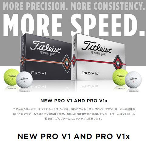 タイトリスト PRO V1 V1X ボール 1ダース Titleist PRO V1 V1X ゴルフボール 12コ入