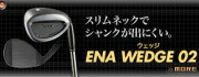ENA WEDGE 02