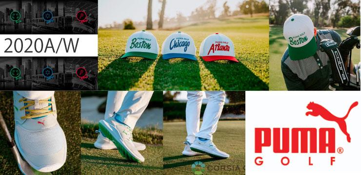 プーマゴルフ