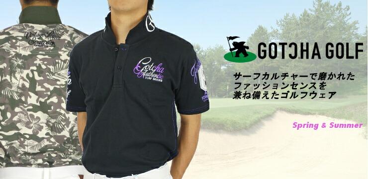 ガッチャゴルフ
