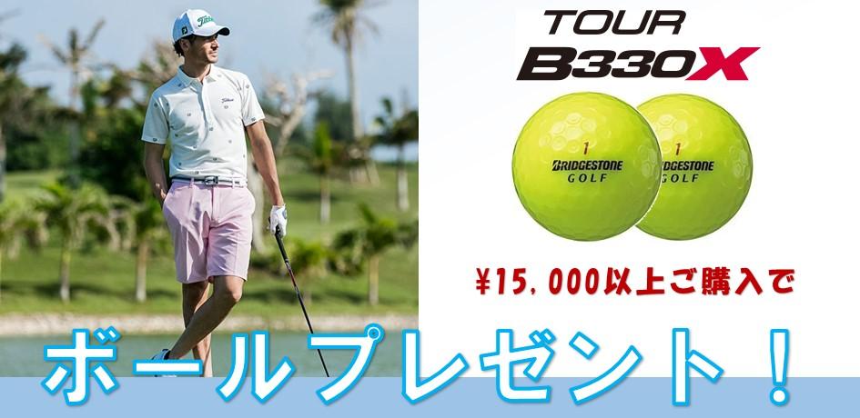 フィッチェゴルフ