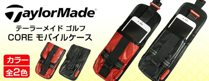 テーラーメイドゴルフ COREモバイルケース taylormade golf accessore SY405