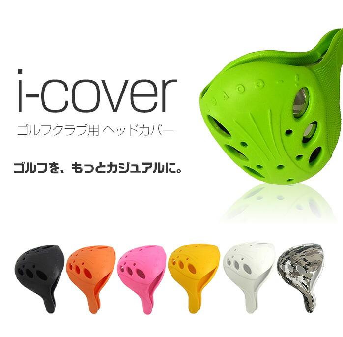 i-cover